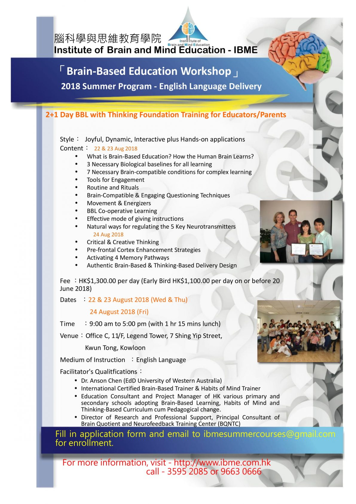BBL + Thinking_2 + 1 Days English Initial Training_2018 _Poster (revised14072018)-1