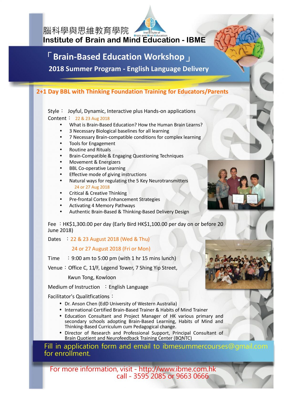 BBL + Thinking_2 + 1 Days English Initial Training_2018 _Poster (revised15072018)