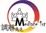 Mediate First Logo